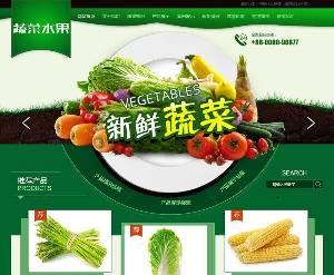 绿色农业水果白菜蔬菜织梦模板(与手机)PC移动终端的SEO优化
