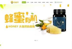 织梦dedecms源码最新开发野生蜂蜜蜜蜂养殖类网站模板(带手机端)+PC+移动端+利于SEO优化