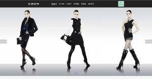 织梦最新服装展示设计网站模板(自适应手机端)+利于SEO优化