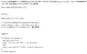 wordpress操作数据库用一个全局变量】【wpdb来进行各种操作教程 教材来源门童网视频教程