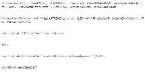 ecshop伪静态后产品列表页切换显示方式无法打开页面的解决问题 教材来源门童网视频教程