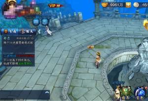 武侠手游《飞刀无双》《小李飞刀》Unity3D源代码+服务端源码+客户端源码+游戏GM后台 教材来源门童网视频教程
