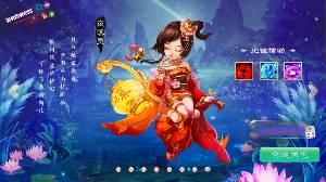 手游【大话西游】VM一键服务端+安卓端+GM工具+图文教程  教材来源门童网视频教程