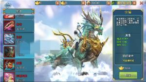 【诛仙青云志】一款手游端游戏 =一键局域网版+GM工具带视频教程