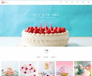 蛋糕甜点类网站源码 一款值得体验的织梦模板网站源码(自适应手机版)