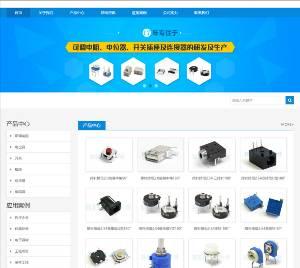 营销型电子产品网站源码 响应式单独开发HTML5数码产品织梦模板(自适应手机版)