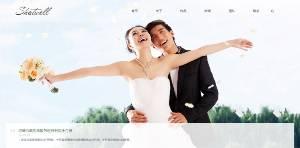 婚纱照摄影类网站源码】【HTML5个人写真户外摄影工作室网站织梦模板(自适应手机版)