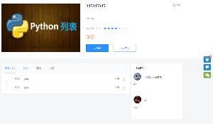 最新发布一款 E启学在线网校系统在线教育教学平台网站源码