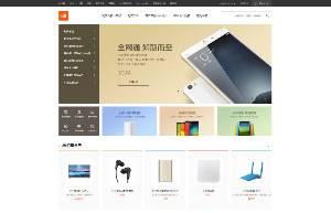 ecshop小米商城php源码购物网站模板手机APP微信分销商城