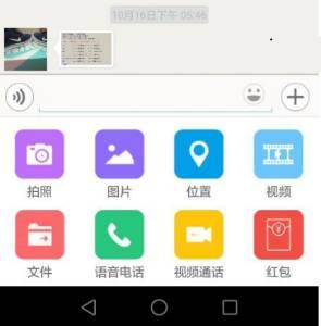 最新发布 安卓源码 即时通讯 Android聊天软件 即时通讯 IOS源码 即时通讯 网页聊天室源码