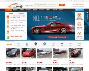 carcms仿273二手车源码网站程序源码 带手机―+ 二手汽车网站源码有租车功能