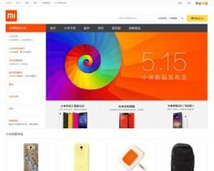 新ecshop小米PC模板   旗舰版+团购+wap手机模板+微信商城源码