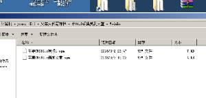 视频文章发布模块!影视!文章双发布模块 苹果cmsV10 火车头免登录!