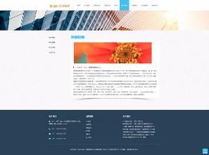 织梦简洁大方房地产企业网站模板