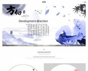 织梦dedecms响应式投资管理类网站模板(自适应手机端)