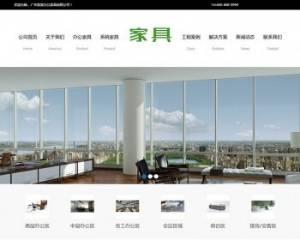 织梦dedecms家居家具装修装饰网站模板(带手机端)