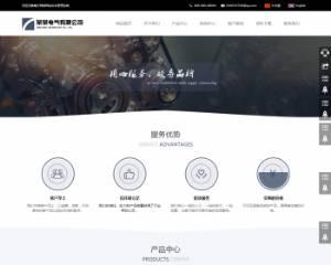 2019灰色机械大气响应式html5企业动画网站源码.net手机自适应带后台