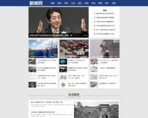一款完美织梦蓝色大气新闻类型网站源码 带手机版
