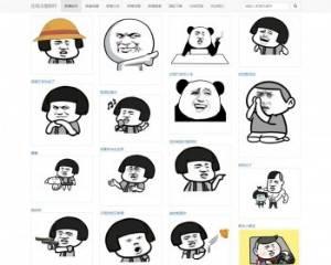 新发布一款Q民很不错的在线斗图表情制作网站源码