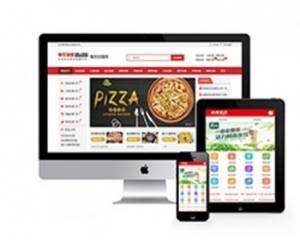 织梦餐饮加盟行业网站模板(带手机移动端) 防黑加固版