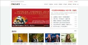 织梦新闻文章资讯博客网站模板 新闻博客类网站源码 (带手机版数据同步)