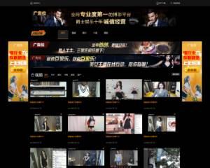 苹果cmsV10仿8x8x_20个广告位_视频图片小说源码_苹果cmsV10x视频YM源码