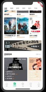 2019lutter豆瓣客户端源码 Awesome Flutter Project