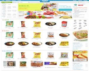 便利100豪华版网上超市源码】【 ecshop蓝色生活便利店网上商城源码