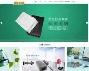 电源行业企业官网  支持手机平板端  中英文版本