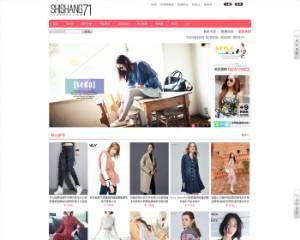 2019ecshop服装服饰商城网站源码(带整站数据内容)