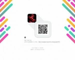 2019APP分发【对接了码支付-有演示站】全新UI-APP分发系统网站源码-应用托管平台