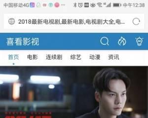 2019蓝色苹果cms v10电影网手机版