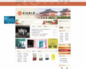 2019全防洛阳图书馆DT系统