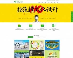 织梦响应式HTML5网络建站设计公司模板(自适应手机端)+PC+wap+利于SEO