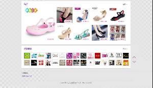 2019紫色清新WordPress淘宝客主题、购物分享类+附完整教程