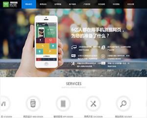 2019微赞微信公众平台商城