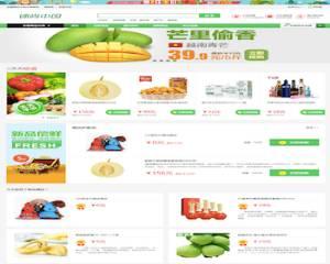 最新Ecshop生鲜超市农产品网站源码