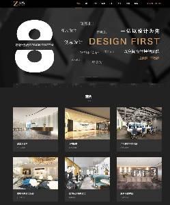 响应式黑色炫酷建筑装饰设计类网站源码 HTML5装修设计公司织梦模板,手机版自适应