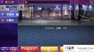 最新发布战斗牛棋牌游戏组件+无授权,安卓苹果+服务端+支付+解密工具全套