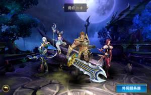 最新发布一款 《暗黑战神》全套源码unity3d游戏手游源码+iOS+android