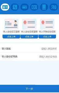 最新免费购买下载 小额现金贷贷款系统源码