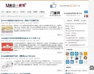 wordpress文章主题模板,可以加文章+笑话+博客等