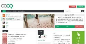 最新款WordPress QQ类型主题:qqoq,小清晰,用户中心
