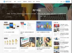 Justnews 4.3.0 优化WooCommerce3.6.1模板文件兼容性=+ 自媒体资讯博客网站主题