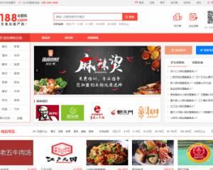 最新款B2B行业站 仿《5188加盟网》源码 店铺商家加盟网站整站 帝国cms内核 带商家投稿+手机站