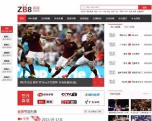 最新版本 足球资讯网站源码 v4.56