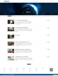 响应式企业通用模板 HTML5展示型企业通用网站源码,自适应手机版