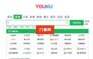 2019最新发布要搜聚合搜索源码 v1.0