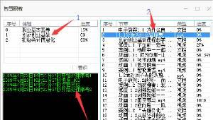 2019[原创工具] 智慧职教刷课软件仅支持职教云(云课堂)的课程下载