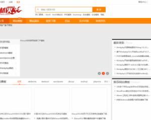 最新发布一款仿素材火素材网站源码,可运营的图片素材网站源码,带支付宝在线充值积分和素材